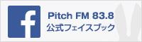 PitchFM Facebook